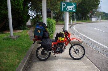 002-bike.jpg