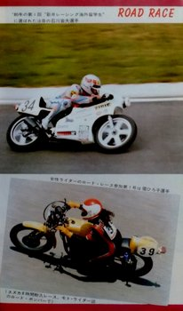 002-hori-hiroko.jpg