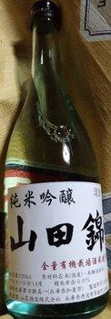 002-sake.jpg