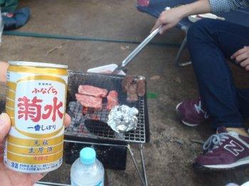 003-camp.jpg