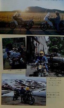 004-hori-hiroko.jpg