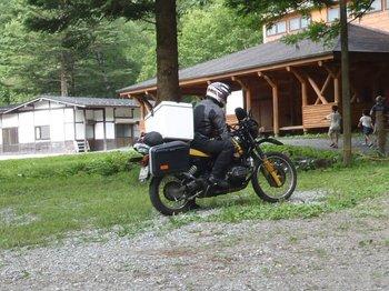 005-bike.jpg