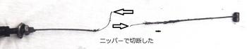 005-wire.jpg