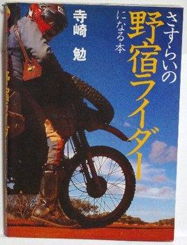 01-book.jpg