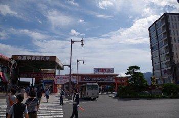 01-miyajima.jpg