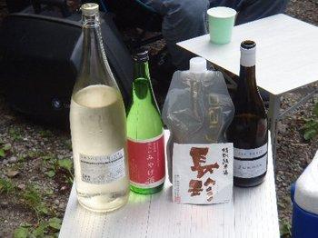 011-sake.jpg