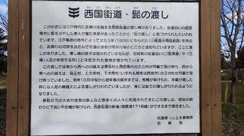 012-mukogawa.jpg