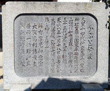 017-kannouji.jpg