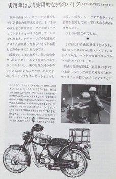 02-book.jpg
