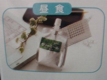02-daichoo.jpg