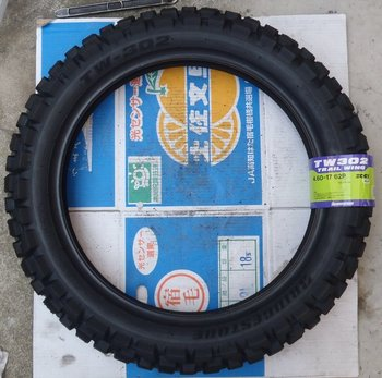 02-rear-tire.jpg