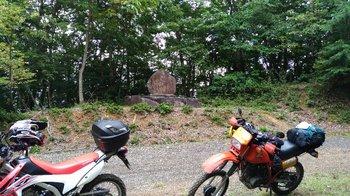 022-bike.jpg