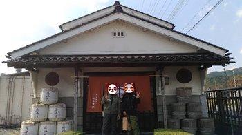 023-sake.jpg