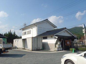 025-sake.jpg