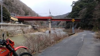 027-bike.jpg