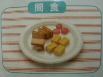 03-daichoo.jpg