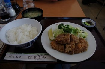03-lunch.jpg