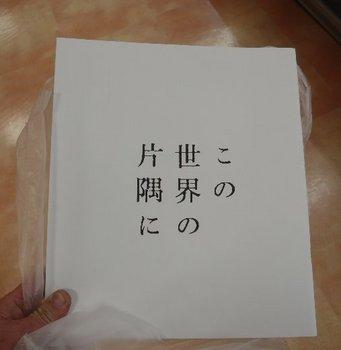03-movie.jpg