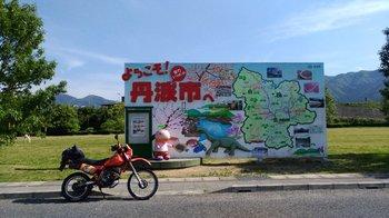 036-bike.jpg