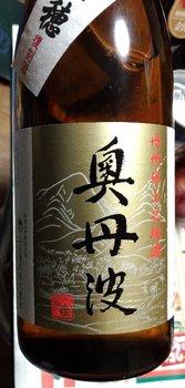 036-sake.jpg