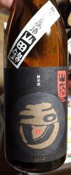 037-sake.jpg