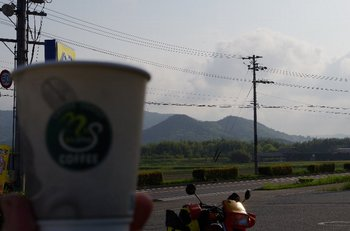04-coffee.jpg