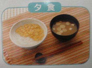 04-daichoo.jpg