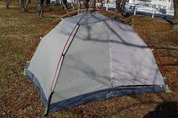04-tent.jpg