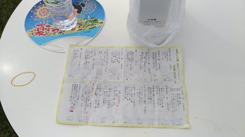 041-sake.jpg