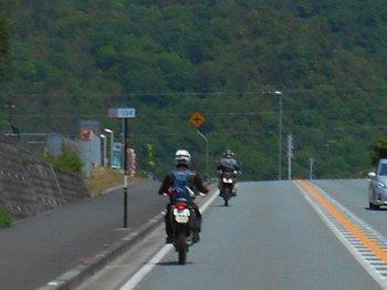 042-bike.jpg