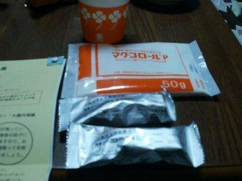 05-daichoo.jpg