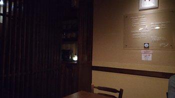 055-dinner.jpg