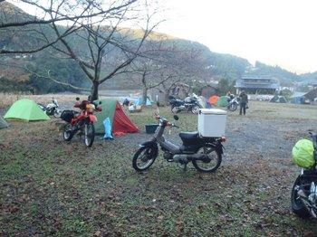 056b-bike.jpg