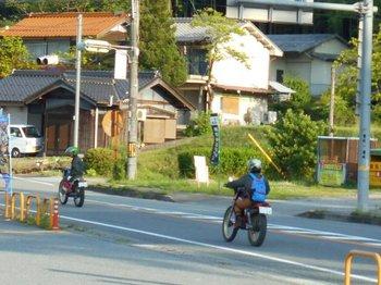 071-bike.jpg