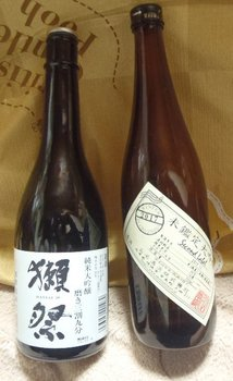 081-sake.jpg