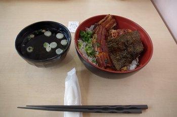 10-miyajima.jpg