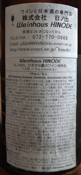 12-wine.jpg