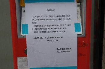 13-sasayama.jpg