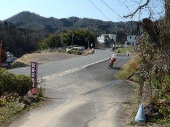16-bike.jpg