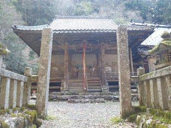 16-yaobikuni.jpg