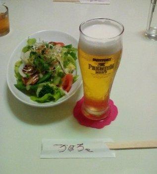 21-dinner.jpg