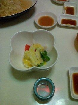 22-dinner.jpg