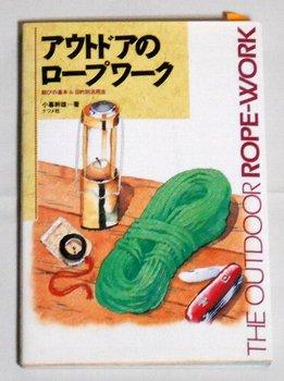 24-book.jpg