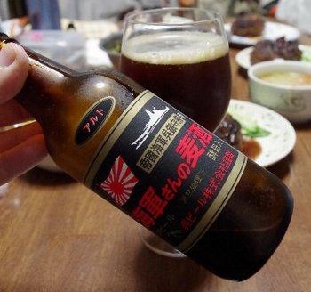 41-beer.jpg