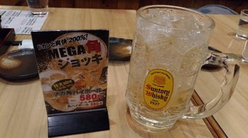 41-yakitori.jpg