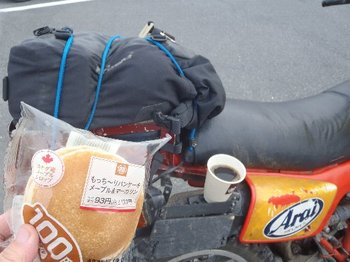 47-bike.jpg