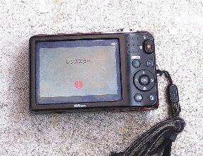 61-camera.jpg