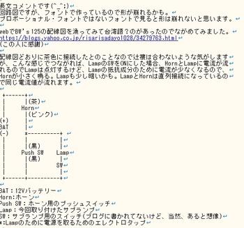 circuit01.jpg