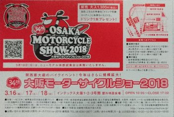 mc-show000.jpg
