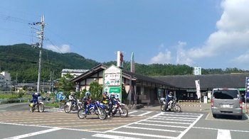 0021-bike.jpg